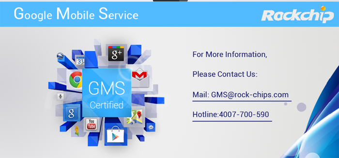News - Rockchip is GSM Certificated