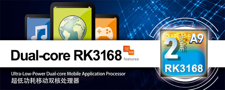 rk3168 dual core android tablet